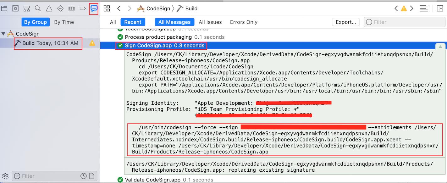 Xcode签名
